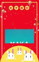 中秋祝福,中秋贺卡,中秋团圆,浓情中秋,中秋佳节,中秋企业祝福,个人中秋祝福 中秋亲子活动 中秋幼儿园活动邀请函