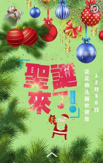 幼儿园、游乐园圣诞节活动邀请函通用 新品