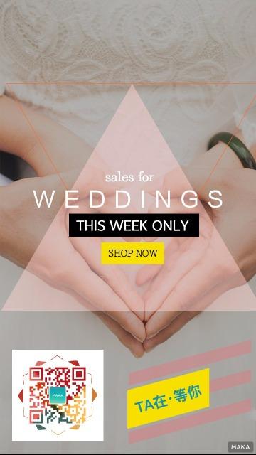 高级浪漫唯美女装服饰 首饰 箱包 海报促销 产品宣传