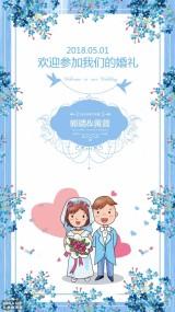 蓝色清新唯美浪漫手绘婚礼邀请函海报模板