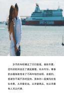 白色时尚婚礼邀请函翻页H5