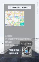 大气端庄商务黑白校园社会招聘企业宣传H5模板