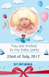 通用宝宝满月宴百日宴生日宴卡通可爱清新邀请函