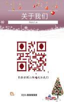 唯美活力圣诞节促销活动促销