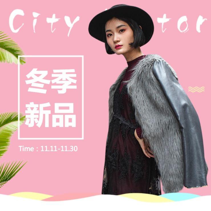 小清新冬季女装服装淘宝主图
