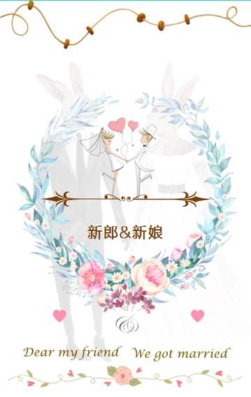 婚礼邀请函、婚纱照相册
