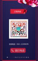七夕情人节蓝色红色玫瑰/夏季促销/活动促销/节日促销/商家宣传