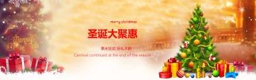 天猫店铺圣诞节宣传电商banner