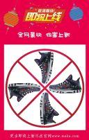 国庆大放价/十一国庆促销/活动/宣传