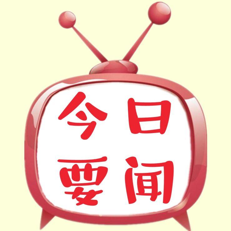 【通知次图】微信公众号封面小图卡通扁平通用