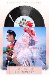 黑胶唱片创意简约清新婚礼邀请函请柬喜帖婚纱照展示520秀恩爱表白纪念册模板