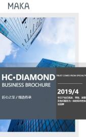 高端大气商务企业宣传产品介绍企业文化宣传H5模板