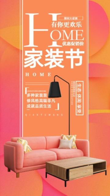 橙色扁平风格家装节餐桌促销宣传视频