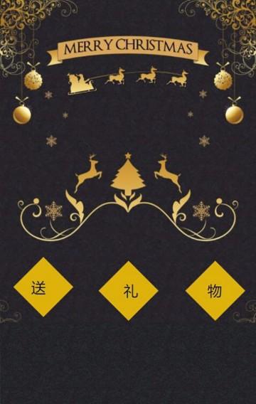 圣诞活动单页