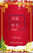 给你的朋友一份不一样的圣诞贺卡吧