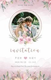 粉色清新婚礼邀请函/婚礼请帖/电子请柬