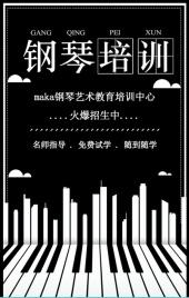 简约黑白钢琴培训培训机构青少年艺术技能H5