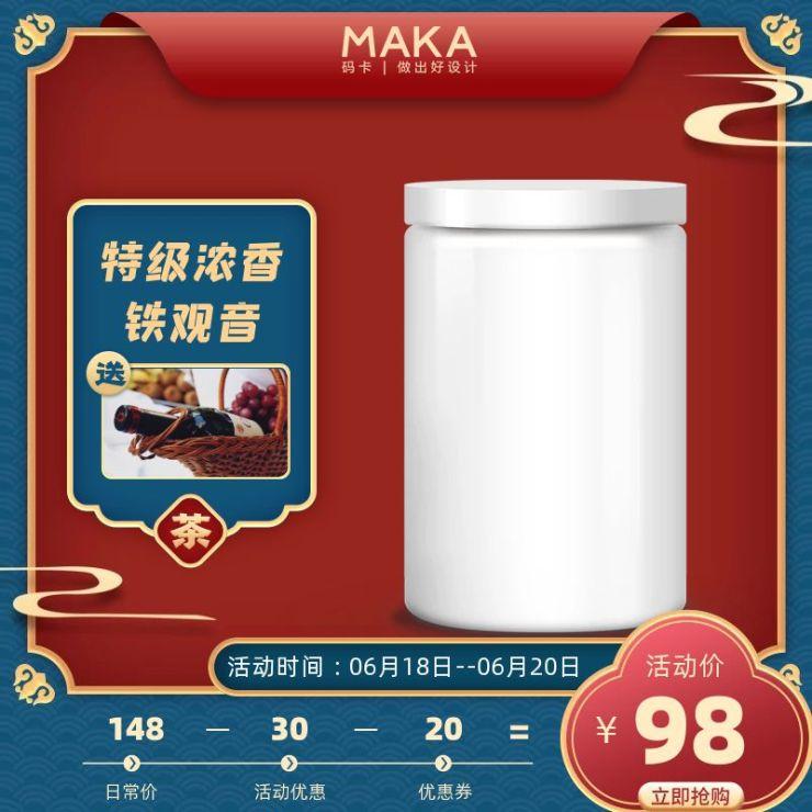 高贵典雅中国风商品618狂欢季促销宣传推广主图