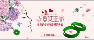 38妇女节女神节促销活动综合电商新版公众号封面图