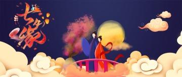中国风蓝色七夕情人节微信公众号封面头条