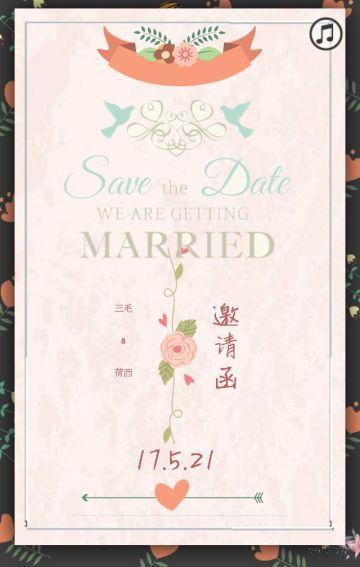 浪漫婚礼邀请函