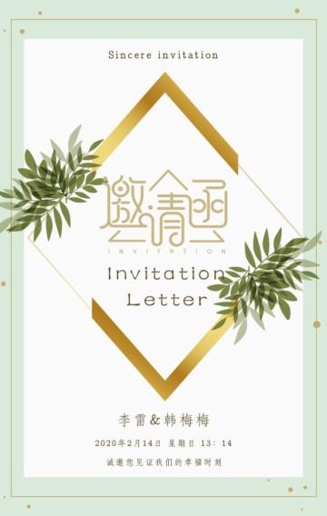 AMC森系小清新婚礼邀请函结婚请帖