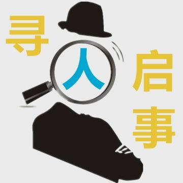 【招聘次图】微信公众号封面小图简约大气创意通用-浅浅