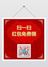 红色中国风创意二维码