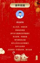 中国风高端大气2020鼠年元旦快乐祝福贺卡企业宣传H5