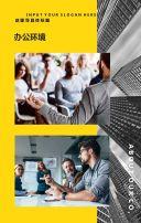 高端简约企业宣传册(宣传册,公司推广,公司简介,公司招聘,公司会议)