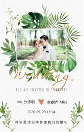 韩式清新森系唯美婚礼邀请函时尚浪漫结婚请帖婚礼请柬