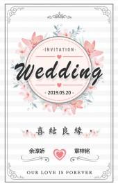 简约风浪漫欧式小清新婚礼请柬邀请函H5