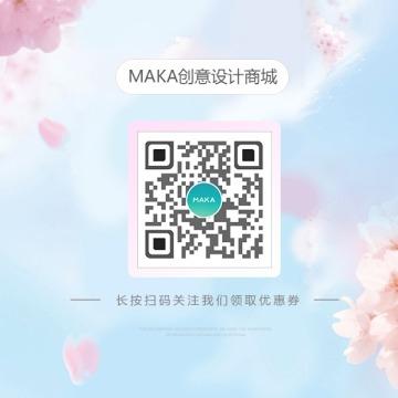春节春季花时尚粉色抒情精致生活推广促销引导关注通用型微信二维码