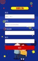 蓝色卡通国庆节企业公司电商零售推广产品促销活动h5