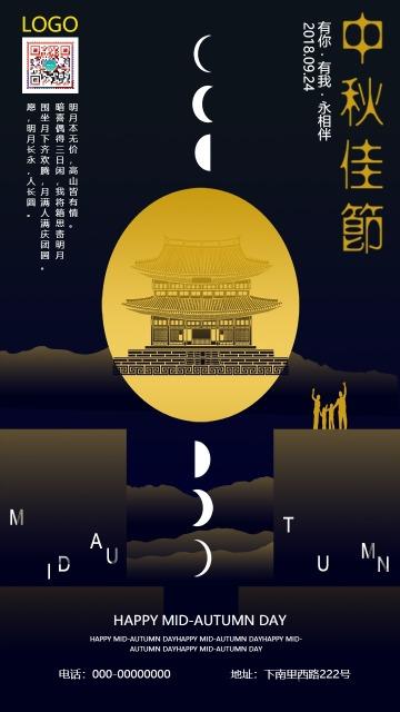 八月十五日中秋节公司祝福贺卡 8.15中秋节公司祝福宣传