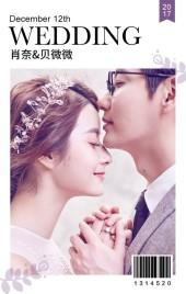 婚礼邀请函高端时尚韩式婚纱写真集结婚请帖清新简约杂志风婚礼相册请柬喜帖