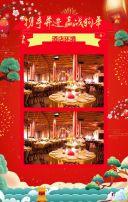 2018年特别的年夜饭 饭店促销 酒店年夜饭预订 家宴 年夜饭 团圆饭 酒席 酒宴酒店公司年夜饭除夕