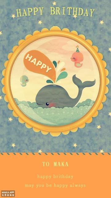 复古卡通鲸鱼闺蜜女友生日祝福贺卡/海报-浅浅设计
