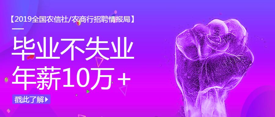 紫色公众号封面图模板