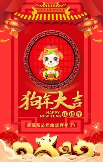 春节中国红公司拜年大气贺卡