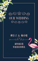 婚礼 婚礼请柬 婚礼邀请函 简约婚礼 清新婚礼 时尚婚礼 典雅婚礼 礼旅风格婚礼 结婚请柬 喜帖