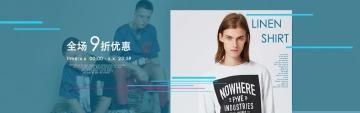 限时折扣优惠时尚服装电商banner