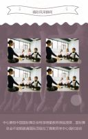 儿童舞蹈培训、舞蹈培训、暑期培训