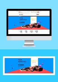 时尚潮流新品男鞋电商banner