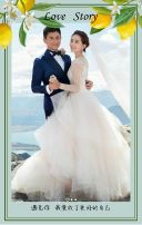 小清新柠檬黄绿色手绘插画婚礼请柬