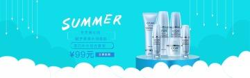 夏季上新季蓝色简洁个性互联网各行业促销打折电商banner