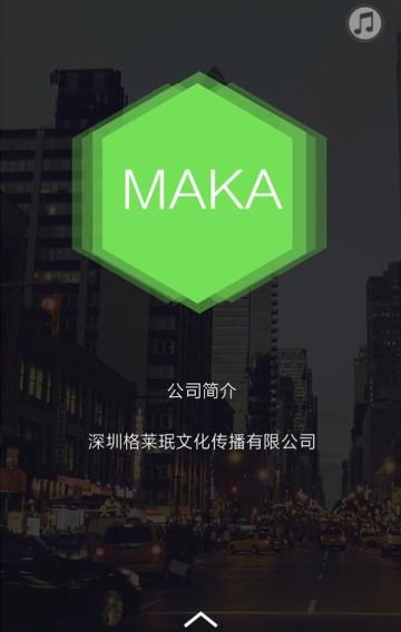 黑色时尚高端企业宣传画册企业产品宣传介绍推广画册翻页H5