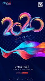 炫酷创意多彩渐变2020艺术字元旦迎新新年快乐促销宣传海报