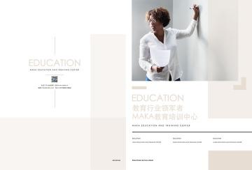 简约清新文艺教育培训宣传册画册