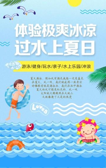 游泳馆|水上乐园|游乐园|儿童游泳池|冲浪